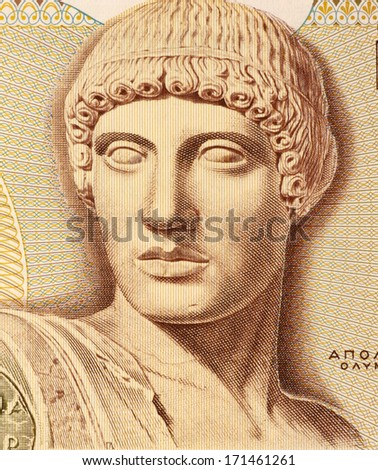 GREECE - CIRCA 1987: God Apollo on 1000 Drachmes 1987 Banknote from Greece. The god of light and the sun, truth and prophecy, medicine and healing, archery, music, poetry, arts and more. - stock photo