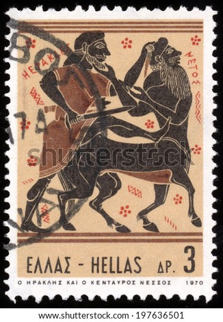 GREECE - CIRCA 1970: Postage stamps printed in Greece, shows Hercules and the Centaur Nessus, circa 1970  - stock photo