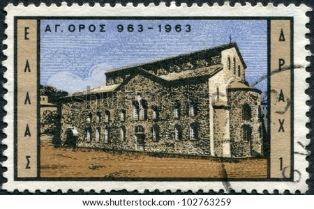 GREECE - CIRCA 1963: Postage stamps printed in Greece, shows Protaton of Mount Athos, circa 1963 - stock photo
