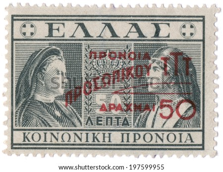 GREECE - CIRCA 1939: Postage stamps printed in Greece, shows Queen Olga and Queen consort of the Hellenes (overprint Social Care, 1946), circa 1939  - stock photo