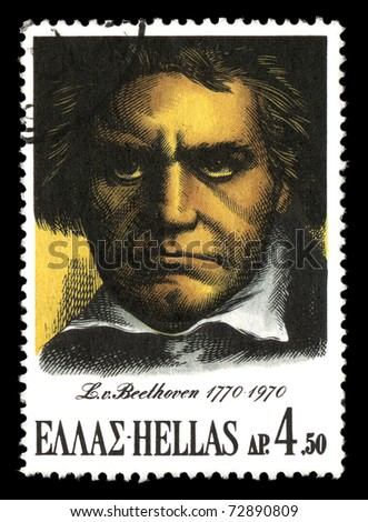 GREECE - CIRCA 1970. Vintage canceled postage stamp printed by the Hellenic Post to commemorate the 200th birthday of Ludwig van Beethoven, circa 1970. - stock photo