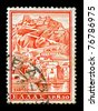 GREECE - CIRCA 1961. Vintage postage stamp printed by the Hellenic Post shows Santorini island illustration, circa 1961. - stock photo