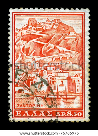 GREECE - CIRCA 1961. Vintage postage stamp printed by the Hellenic Post shows Santorini island illustration, circa 1961.
