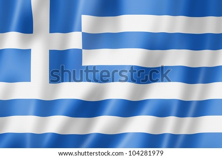 Greece flag, three dimensional render, satin texture - stock photo