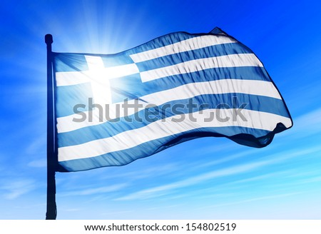 Greece flag waving over the sky - stock photo