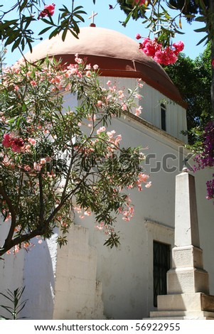 Greece. Kos island. Old Kos town. Church of St George - stock photo