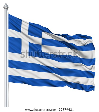 Greece national flag waving in the wind - stock photo