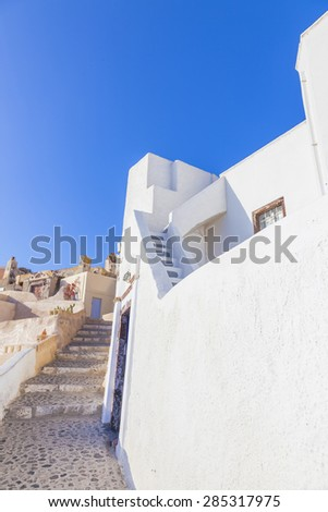 Greece Santorini, whitewashed view of sights on the Greek island