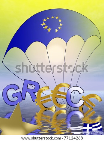 Greece: symbol for the current euro crisis which affects the European Union and the financial markets worldwide. - stock photo