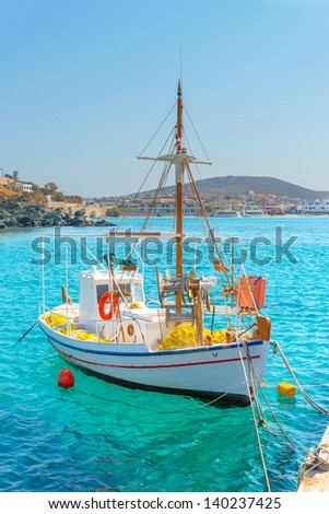 Greece Syros island, fishing boats at sea in a traditional Syros port in Cyclades - stock photo