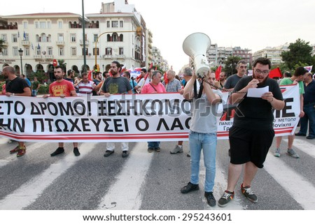 GREECE, Thessaloniki JULY 10, 2015: Greek debt crisis. Members of the Communist affiliated All Workers Militant Front (PAME) march protesting against European Union and austerity measures - stock photo