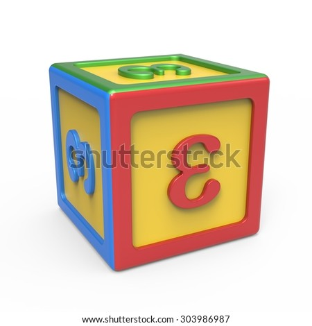 Greek Alphabet Toy Block Letter Epsilon Stock Illustration 303986987 ...