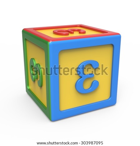 Greek alphabet toy block - letter Epsilon - stock photo