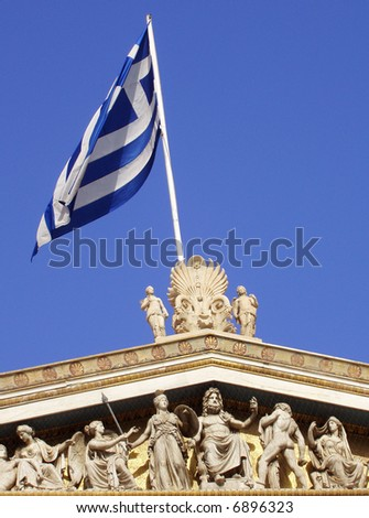 Greek architecture - stock photo