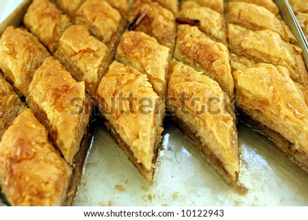 Greek delicatessen - baklava sweet - stock photo