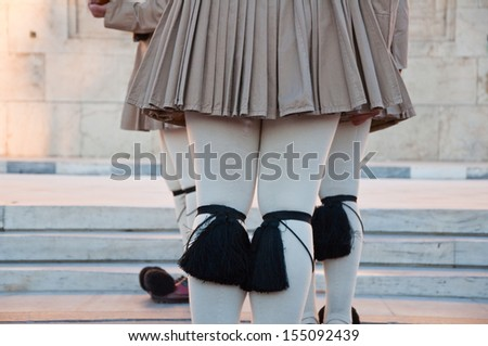 Greek Evzones. Athens, Greece. - stock photo
