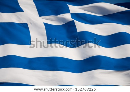 Greek flag on Acropolis of Athens, Greece. - stock photo