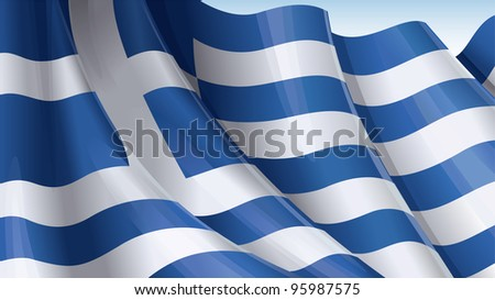 Greek Flag Waving - stock photo