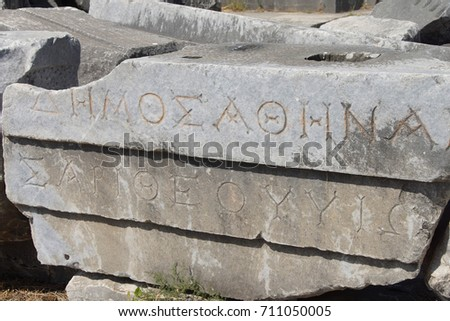Greek inscription dedicated to the goddess Athena  in ancient Priene,  Turkey