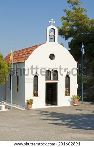 Greek orthodox church on Rhodes island, Greece - stock photo