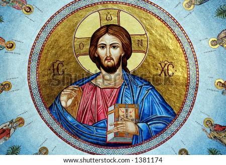 Greek Orthodox Jesus. - stock photo