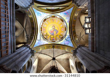 Greek orthodox part of the Church of the Holy Sepulchre, Jerusalem, Israel - stock photo