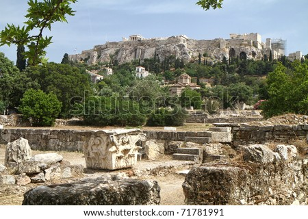 Greek ruins in Acropolis, Greece - stock photo