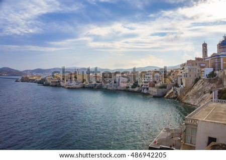 Greek town Ermoupoli, Syros island, Cyclades, Greece