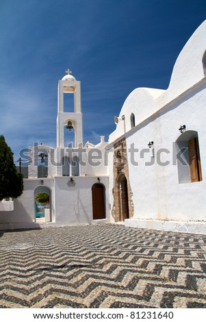 Greek traditional orthodox chaplet at Rhodes island, Greece - stock photo