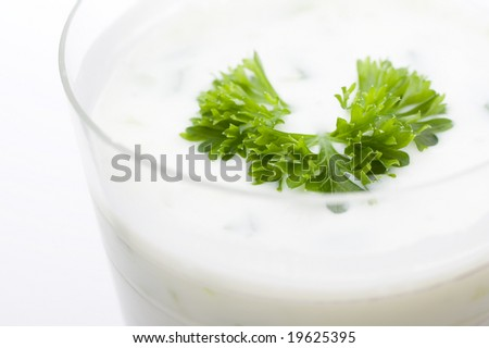 greek yogurt with parsley