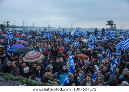 Greeks flood Thessaloniki seafront to protest FYROM bid to be called 'Macedonia'. About 500.000 people protested in front of the statue of Alexander the Great. Thessaloniki, Greece. January 21 2018