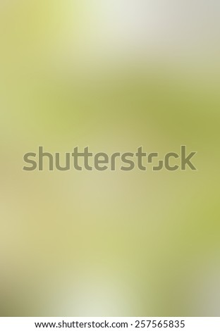Green blur background - stock photo