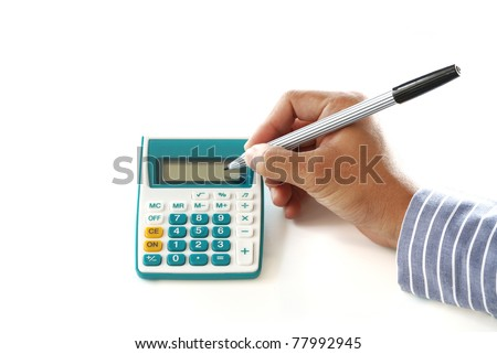 green button calculator ioslated on white background - stock photo