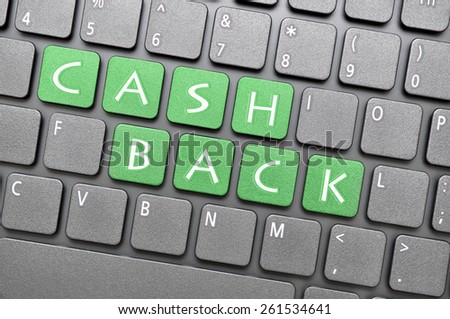 Green cash back key on keyboard - stock photo