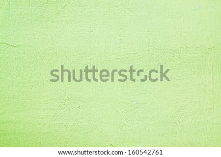 green cement wall texture.  - stock photo