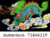 green chinese dragon at the wall of temple, Thailand - stock photo