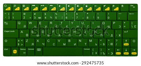 Green chrome modern laptop bluetooth keyboard isolated on white - stock photo