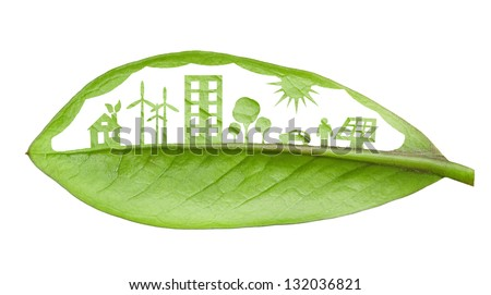 Green city concept, cut the leaves of plants, isolated over white - stock photo