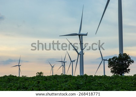 Green Energy Turbine wing with blue sky. - stock photo