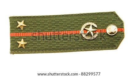 Green epaulets of the lieutenant of army (it is isolated on a white background, epaulets of army of Belarus) - stock photo