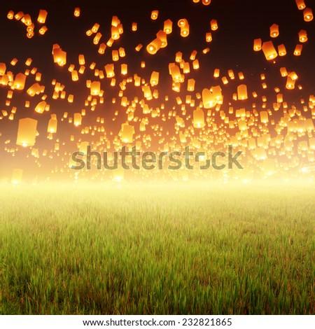 Green grass and lantern night - stock photo