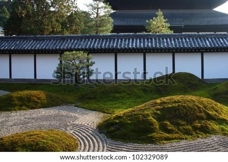 Green hills in a japanese zen garden (Kyoto) - stock photo