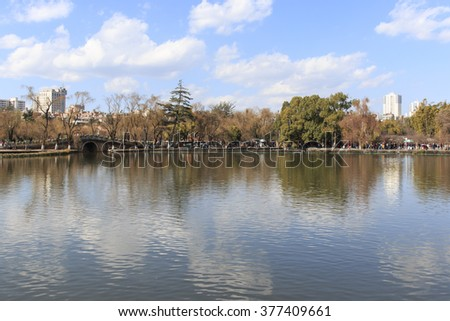 Green lake park in Kunming, Yunnan, the most popular place for leisure in the city