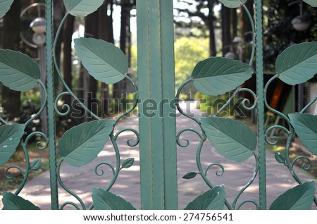 Garden Gate Stock Photos Images Pictures Shutterstock