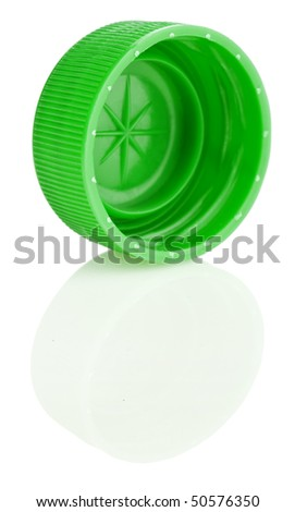 green lid with reflection - stock photo