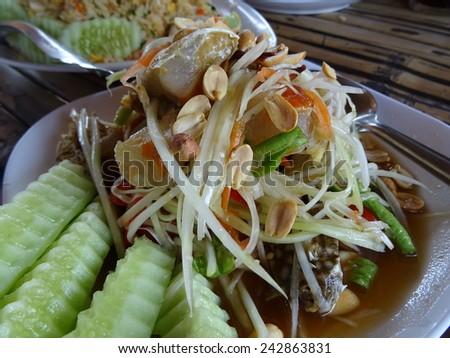 green papaya salad at thai food  - stock photo