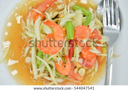 Green Papaya Salad - Som Tum - Thai style food