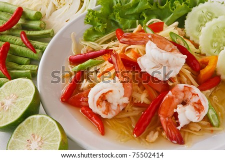 green papaya salad (traditional and modern thai food)