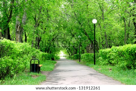 green park alley - stock photo