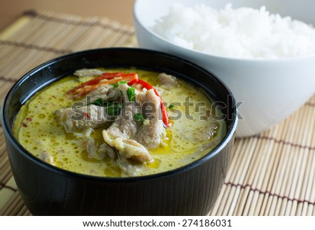 Green pork Curry with rice , Thai cuisine